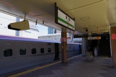 大張野駅399