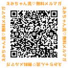 開催予定【最新情報】2020年3月・4月 レッスン・イベント・認定講座の記事より