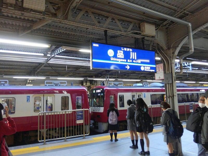駅 田町 ここ から