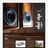 『優音yune』ver1.のカタログが出来上がってきました(^^)vの画像