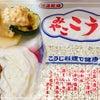 醤油麹の作り方の画像