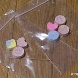 画像 【薬物の地獄道】逮捕!沢尻エリカ《合成麻薬MDMA》所持:芸能EACS の記事より 9つ目