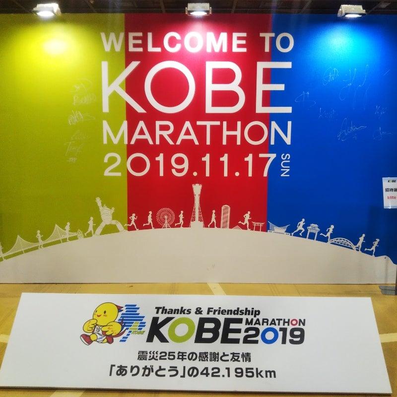 画像 神戸マラソン前日!~エキスポ の記事より