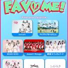 【新規イベント】11月23日(土)「favo me!」@新宿アルタKeyStudioの記事より