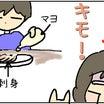【若紫42-3】古文単語「なべてならず」☆