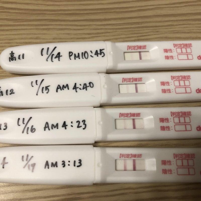 高温 期 15 日 目 陰性 高温期15日目はどんな症状?体験談あり!陰性でも妊娠してるかも?