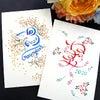 【ご案内】カリグラフィーで書く2020年年賀状ワンデイレッスンの画像