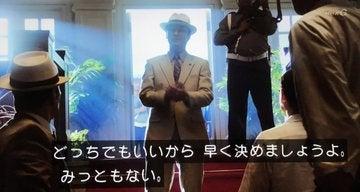 い だ てん 川島 正次郎
