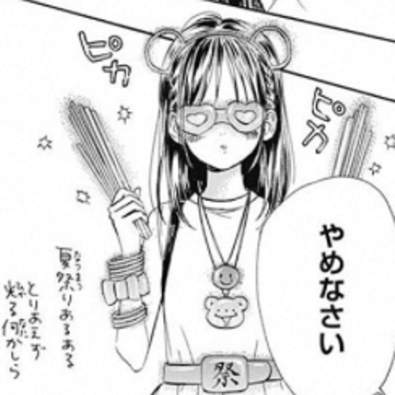 ハニー レモン ソーダ ネタバレ 52