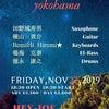 田野城さん ふたたび。。 yokohama zero gravityの画像