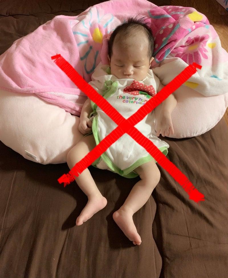 授乳クッション 赤ちゃん
