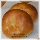 令和元年 11月18日 月曜日【菓子パン・あんぱん(小倉)】の記事より