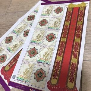 千葉 あるある⑴考え方の違い記念切手 天皇陛下即位記念 お片づけの画像