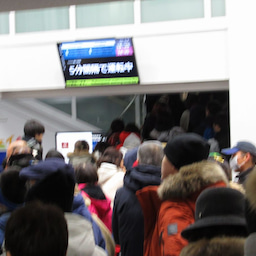 画像 函館山ロープウェイ市民感謝デーに行ってきました(A面) の記事より 4つ目
