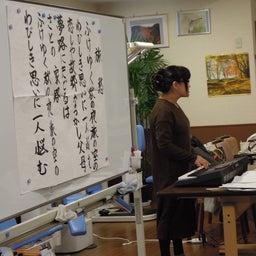 画像 11/15音楽療法 の記事より 5つ目