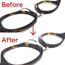 画像 メガネの鼻盛り加工 の記事より 1つ目