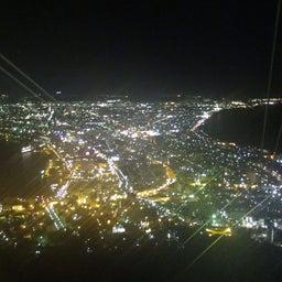 画像 函館山ロープウェイ市民感謝デーに行ってきました(B面) の記事より 8つ目
