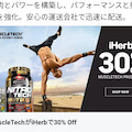 橋中心髄鞘崩壊症パパ目指せフィジーカー☆家族&肉体改造ブログ!アイハーブボディ