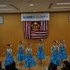 狭山池博物館フレッシュコンサート~その②の画像