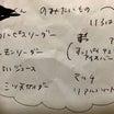 """""""3つの人生"""""""