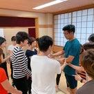 美構造®︎プロデューサー 藤原ヒロシ 11月セミナー情報の記事より