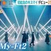 祝☆キスマイ、オリコンシングルランキング25作連続1位‼︎おめでとう-♡#Edge of Days