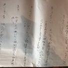 「人の気持ちがわからないのは・・・」 フォレスト個別指導塾 名古屋の記事より