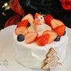 元パティシエが教えるクリスマスケーキの作り方