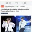 プロのダンサーたち、BTS Vの優れたダンススタイルに注目