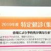 ◆サロン営業時間など☆の画像