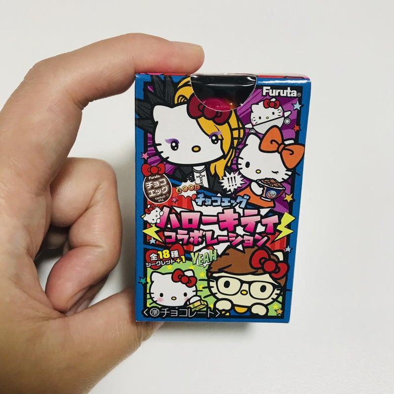 キティ チョコエッグ ハロー ニュースリリース フルタ製菓株式会社