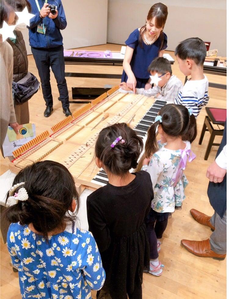 ピアノ解体ショー&コンサートホール見学✨の記事より