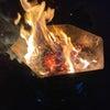 火の瞑想の画像