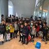 日本到着の画像