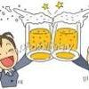 GINZ中国語教室 餃子パーティー の画像