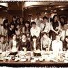 2014.11.13 GINZ中国語教室の忘年会 【写真Ⅱ】の画像