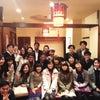 2016年11月30日GINZ忘年会パーティーの画像