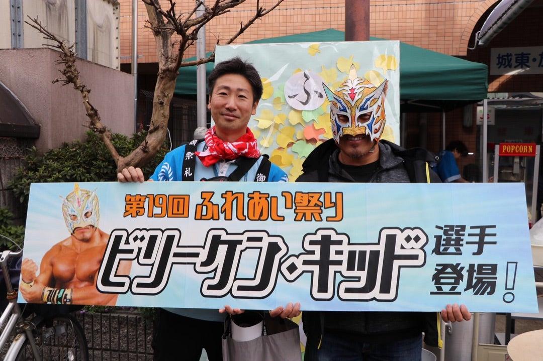 記事 諏訪荘さんのふれあい祭り の記事内画像