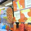 山手線の駅ぜんぶ降りてみた⑤#新大久保で韓国グルメ満腹食べ歩き!