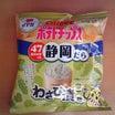 『カルビー』さんの、都道府県の味をいくつか