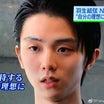 選手たち、続々来日中ですよ♡( *´艸`)???ぁぁぁ#NHK杯 #ニュースウォッチ
