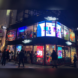 画像 オリジナルラベルのコスメが作れる!キールズ  旗艦店が明日 渋谷にオープン! の記事より 7つ目