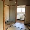 愛知県半田市の狭小空き家で壁を抜く!の画像