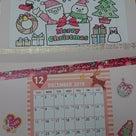 12月の手作りカレンダーの記事より