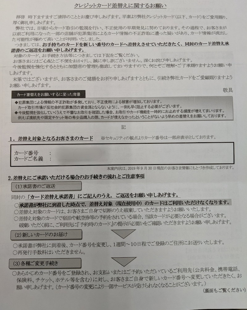 Ufj ニコス 電話 三菱