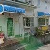 岩出市【山の上カフェ 紀泉】さんでランチ。再開!落ち着く喫茶店。カフェ。ハンバーグ!