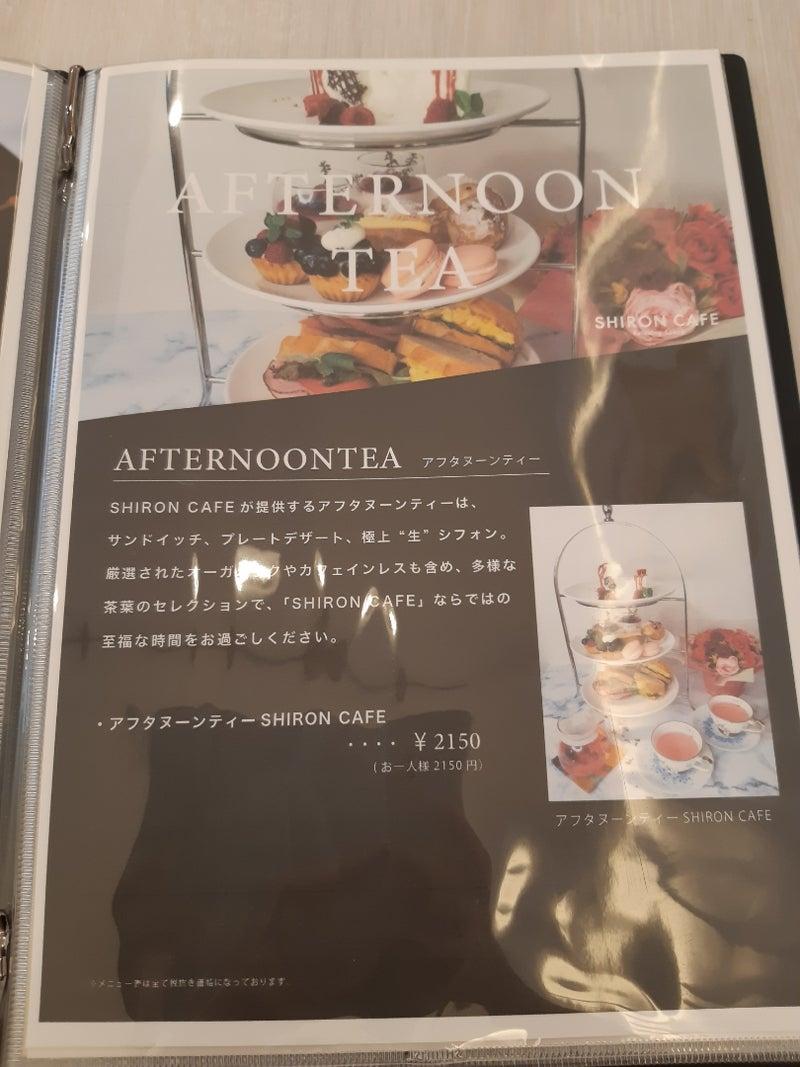 カフェ 太田 シロン