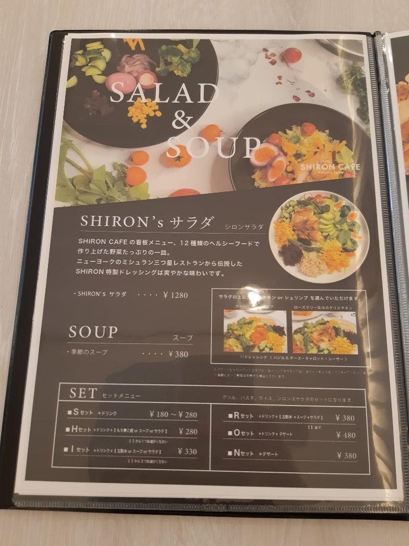 太田 シロン カフェ