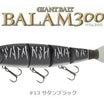 マドネスジャパン バラム300 サタンブラック 入荷!