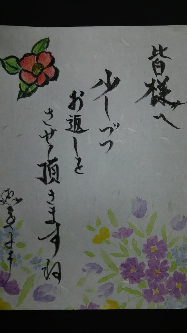 あの~~~~~~~ ・・・・・・・ | ニャンコ姫 LOVE-GREEN